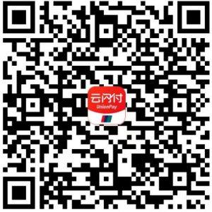 中国银行信用卡提额快吗?中国银行信用卡固定额度调整5种实用的技巧